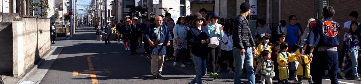 埼玉県川口市 幸町一丁目町会へようこそ
